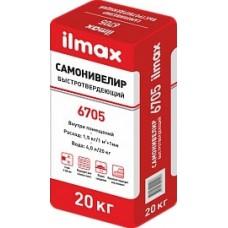ILMAX 6705 Самонивелир быстротвердеющий (2-60мм) 20кг