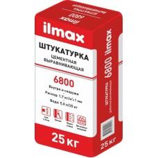 ILMAX 6800 Штукатурка выравнивающая цементная 25 кг