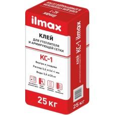 ILMAX КС-1 Клей для утеплителя и армирующей сетки 25 кг