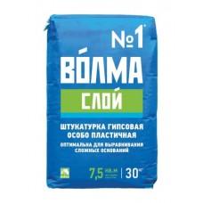 Волма-Слой Штукатурка гипсовая 30 кг